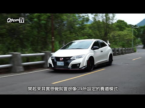 OptionTV - Honda Civic Type-R FK2 - YouTube