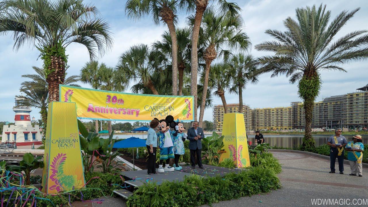 Disney's Caribbean Beach Resort 30th Anniversary moment