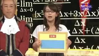 たけしのコマ大数学科 問題 おす...