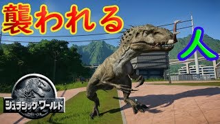#6恐竜Ⅹシムシティ「ジュラシックワールド エボリューション」
