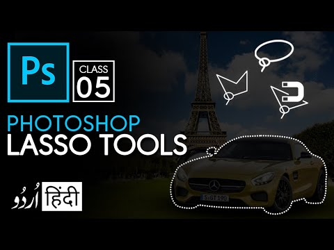 How to make selection with lasso tools in Photoshop for Beginners in Hindi / Urdu - Class - 5
