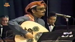اغاني حصرية طلال مداح / منهو حبيبك / مهرجان عمان ال 15 للتراث والثقافة تحميل MP3