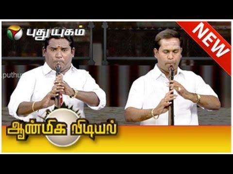 Vijay tv serials this week promo youtube livro como passar em