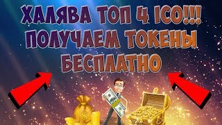 Луна биткоин кран как заработать-18