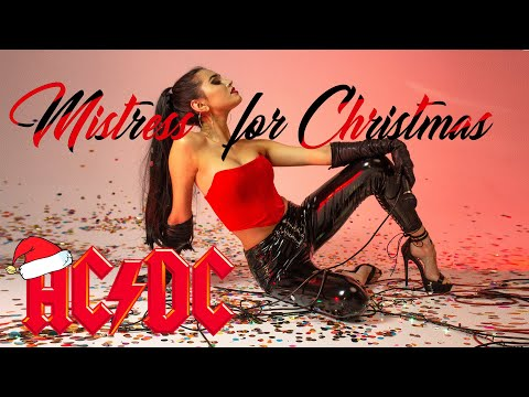 AC/DC - Mistress for Christmas (cover by Sershen&Zaritskaya feat. Kim and Shturmak)