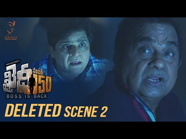 Khaidi No 150 Deleted Scene 2 | Chiranjeevi, Kajal Aggarwal, V V Vinayak