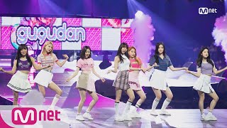 [M COUNTDOWN in TAIPEI] gugudan - Mr.Chu│ M COUNTDOWN 180712 EP.578
