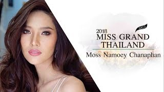 Moss Namoey Chanaphan Miss Grand Thailand 2018 Introduction Video
