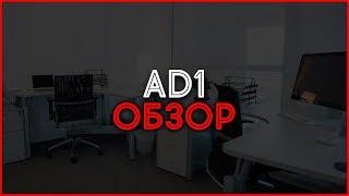 Заработок в Интернете на Ad1.Ru
