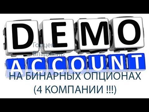 Интернет заработок без вложений украина