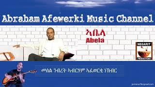 eritrean music 2015 abraham afewerki - Thủ thuật máy tính - Chia sẽ