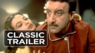 The Pink Panther Movie