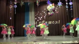 """""""Танець з Парасольками"""" Хореографічний колектив """"Україночка"""" село Білогородка"""