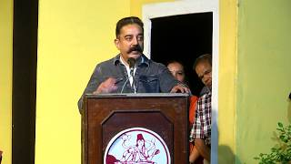 Kamal Haasan l Crazy Mohan l Remembering Crazy Mohan l CPL 100th Show l  NGS - 2019