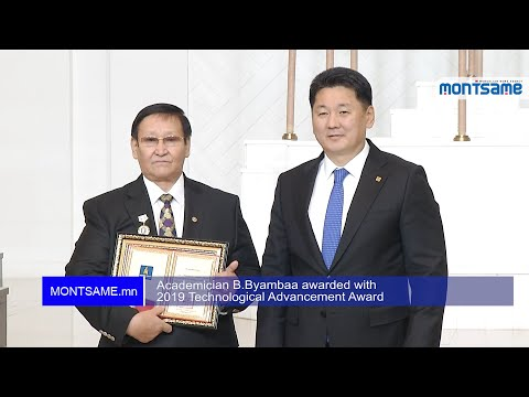 Academician B.Byambaa awarded with 2019 Technological Advancement Award