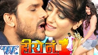 Hero No 1 - हीरो नम्बर 1 - Bhojpuri Super Hit Full Movie - Khesari Lal Yadav - Bhojpuri Film 217
