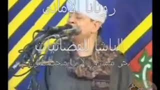 تحميل اغاني أجمل ما قدم الشيخ ياسين التهامى الشعر والاشواق مولد السيدة زينب 2006 الجزء الأول MP3