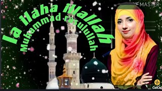 ▷ Download Shumaila Kosar Hasbi Rabbi Mp3 song ➜ Mp3 Direct