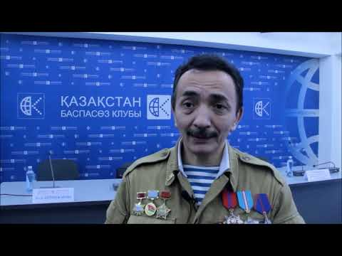 Чего требуют участники Афганской войны в Казахстане