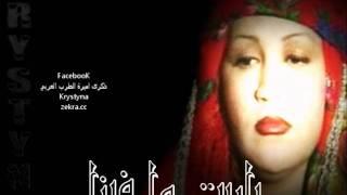 تحميل و مشاهدة ذكرى ياريت ما فينا قلوب MP3