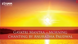 Gayatri Mantra Morning Chanting   Anuradha Paudwal
