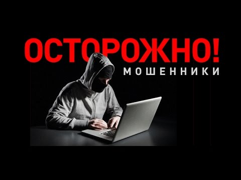 Надежный брокер бинарных опционов с минимальным депозитом в рублях