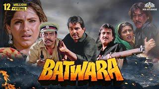 Batwara | Dharmendra Vinod Khanna Dimple Kapadia Poonam Dhillon | Action Drama Hindi Movie
