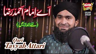 New Kalaam 2018   Aye Imam Ahmed Raza   Qari Tayyab Attari   Heera Gold 2018