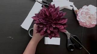 How to make a paper flower dahlia