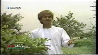 مشتاق - سالم بن علي سعيد تحميل MP3