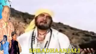 Dharmendra, Anita Raj, Mithun Chakraborty