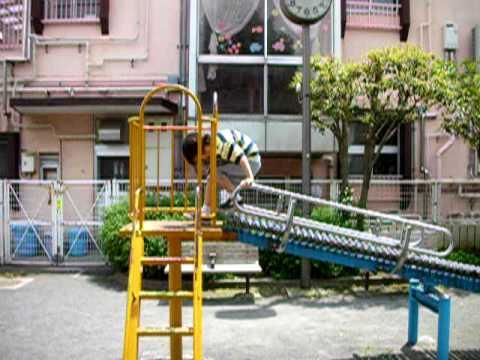 Ikebukurodaiichi Nursery School