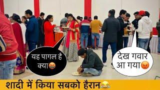 Marriage Prank Part 2 | Funny Public Reaction In Indian Wedding ( शादी ) Prank In India | Jhopdi k