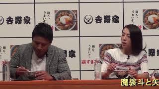 矢沢心・吉野家の「鶏すき丼」をつくる