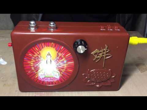 Circuit Bent Buddha Machine