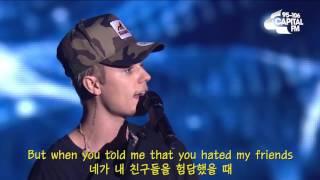 Justin Bieber - Love yourself 가사번역/한글자막