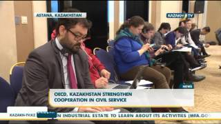 OECD, Kazakhstan strengthen cooperation in civil service