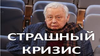В театре рассказали о страшном кризисе Табакова (14.12.2017)