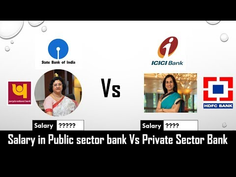 Salary In Public Sector Bank VS Salary in Private Sector Banks | Shocking Difference