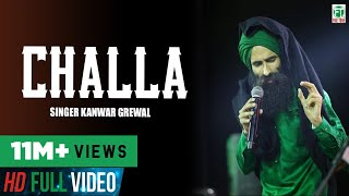 Chhalla | Kanwar Grewal | (Official Full Song) | Latest Punjabi Songs | Finetone Music