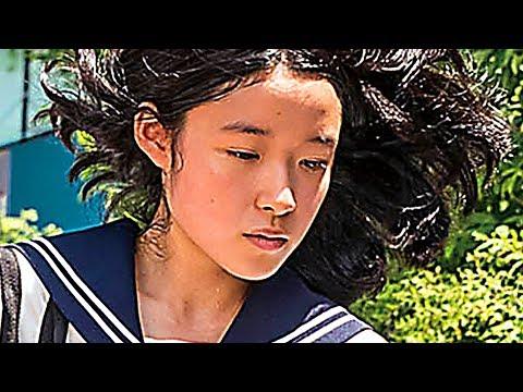 CREEPY Bande Annonce (Thriller - 2017) Kiyoshi Kurosawa