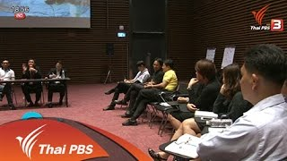 รู้สู้ภัยแล้ง - ลดน้ำ 30 % : ไทยพีบีเอส หอการค้าไทย และภาคธุรกิจ จับมือลดใช้น้ำ 30% ใน 3 เดือน