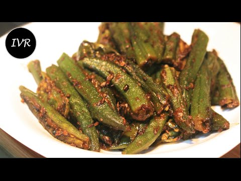 """Bharwan Bhindi/Stuffed Okra/Ladyfinger"" 