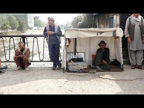 EE: Βοήθεια 300 εκατομμυρίων ευρώ στο Αφγανιστάν