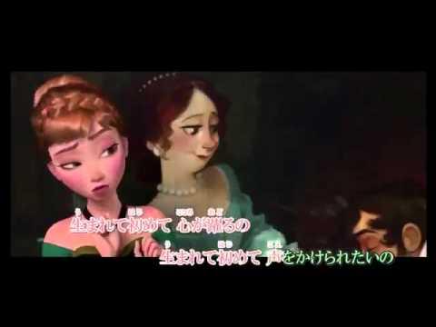 【花たんと】生まれてはじめて を歌えてないやつ【鼻の女王】