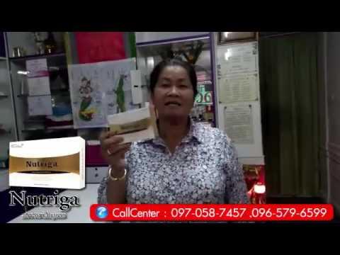 การรักษา Echinacea ของโรคสะเก็ดเงิน
