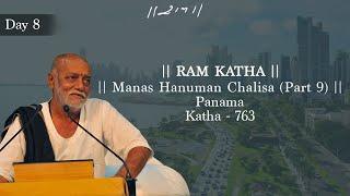 743 DAY 8 MANAS HANUMAN CHALISA (PART 9) RAM KATHA MORARI BAPU PANAMA USA 2014