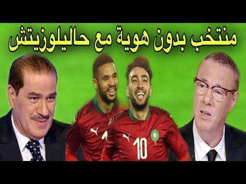 تحليل مباراة المغرب و بوروندي مع خالد ياسين و بدرالدين الإدريسي