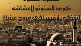 تحميل اغاني آه يا حلب - موال عبد الكريم حمدان ج2 MP3