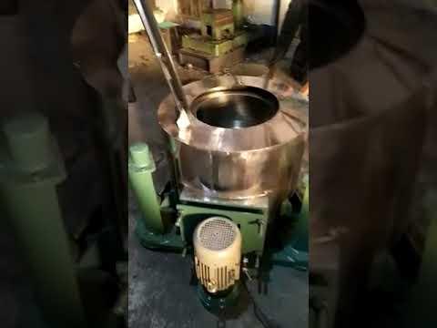 Vertical Basket Centrifuge